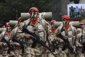 fuero militar