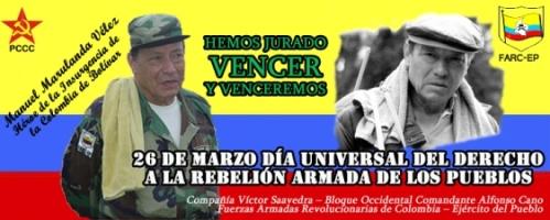 Manuel Marulanda Vélez FARC-EP