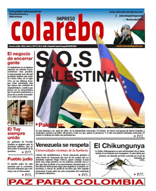 colarebo-17-500