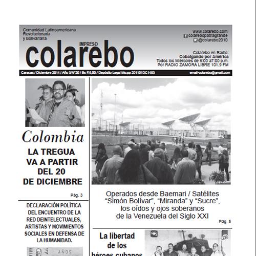 COLAREBO500-500