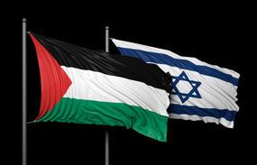 israel-y-palestina
