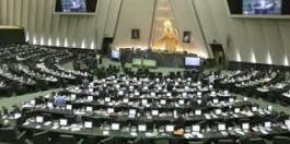 interparlamentaria