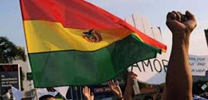 bolivia-bandera2