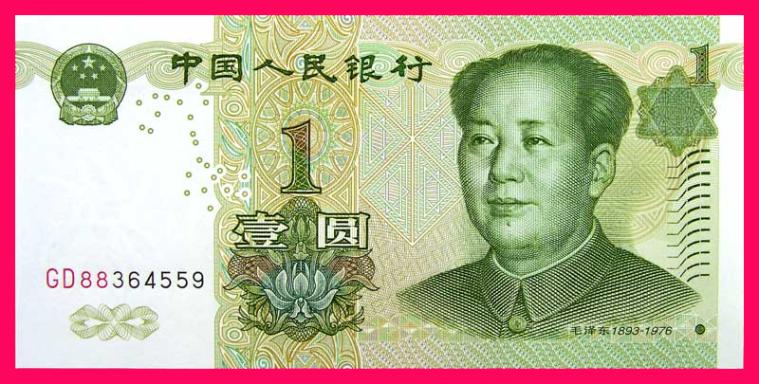 1-yuan
