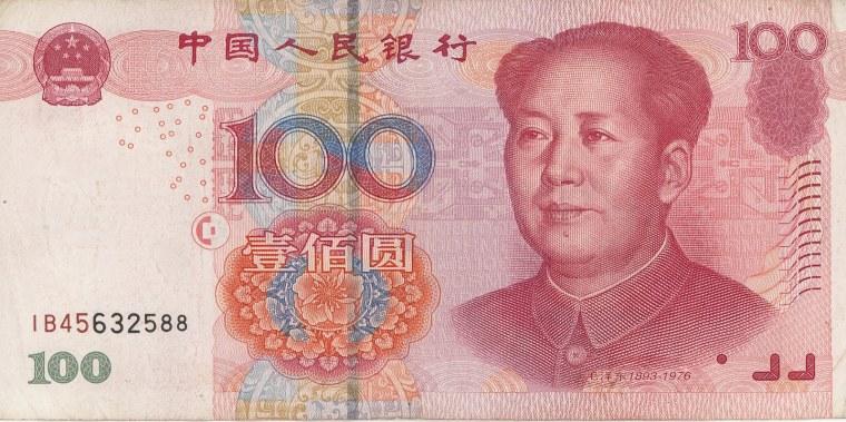 100 _Yuan_full